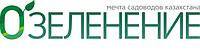 """Первая международная выставка """"Озеленение-2012"""""""