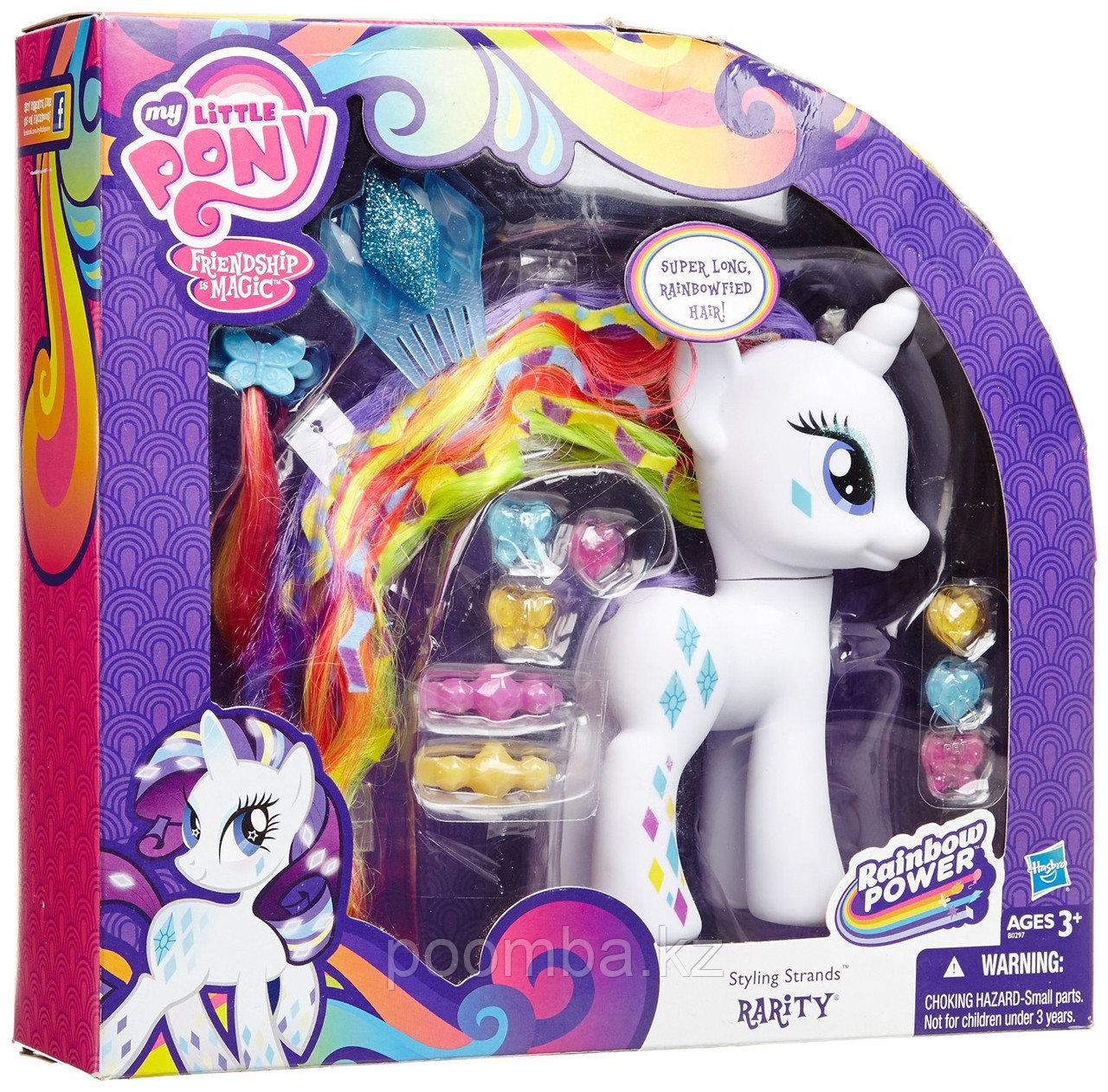 """Пони-модница My Little Pony """"Делюкс"""" - Рарити, 15 см"""