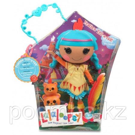 Lalaloopsy Игрушка кукла Амазонка