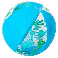 Мяч пляжный 'Дизайнерский', d51 см, от 2 лет, цвета МИКС, 31036 Bestway