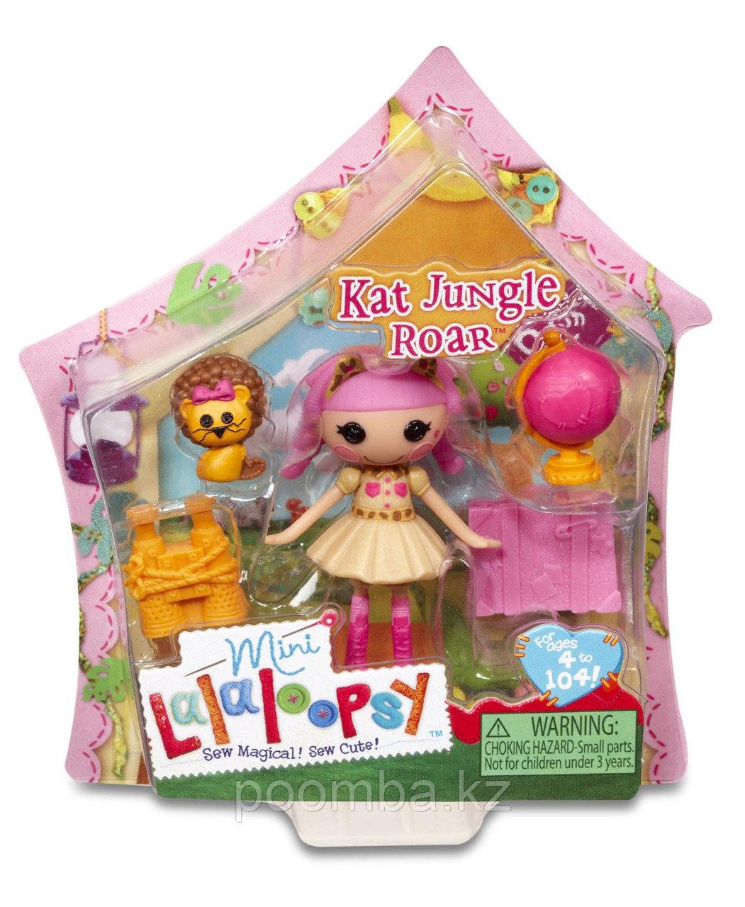 Lalaloopsy Игрушка кукла Kat Jungle Roar