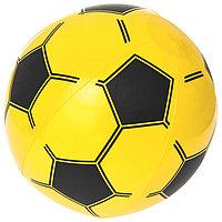 Мяч пляжный Sport, d41 см, от 2 лет, цвета МИКС, 31004 Bestway
