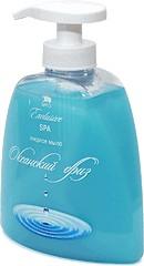 Мыло жидкое в Алматы