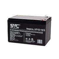Аккумуляторная батарея SVC VP12-12/S 12В 12 Ач
