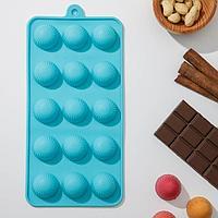 Форма для шоколада Доляна 'Шарики', 21x10 см, 15 ячеек (d2,8 см), цвет МИКС