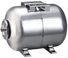 Гидроаккумулятор горизонтальный Vodotok БМ-24л-Н (нержавейка)