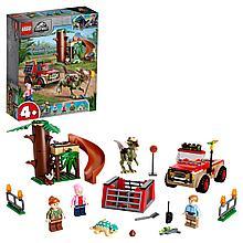 76939 Lego Jurassic World Побег стигимолоха, Лего Мир Юрского периода