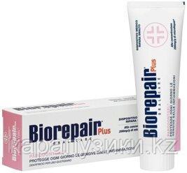 Зубная паста для защиты десен Biorepair paradontgel