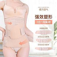 Бандаж 2в1 для комфортной беременности бежевый