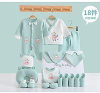 Комплект для новорожденных Hoy Baby 18 предмета зеленый