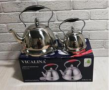 Набор чайников Vicalina VL-3210 4+1Л