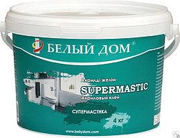 МАСТИКА SUPERMASTIC Белый Дом 4 кг