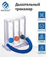 Дыхательный тренажер Matwave, США