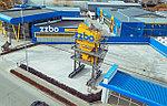 Башня БМЗ-80, состоящая из самых важных элементов завода