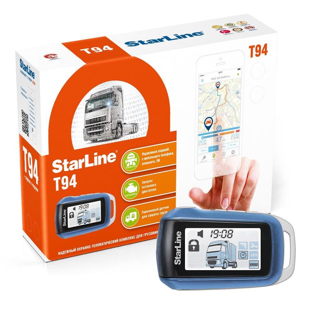 Сигнализация Starline T94