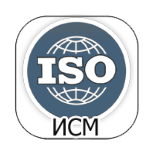 Сертификация интегрированных ISO 9001+ISO 45001+ISO 14001