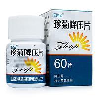 Таблетки «Жемчужная хризантема» (Zhenju Jiangya Pian) для снижения артериального давления, 60 шт