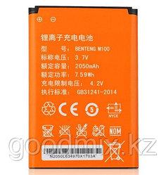 Аккумулятор для Роутера LTE M20 (2050 mAh)