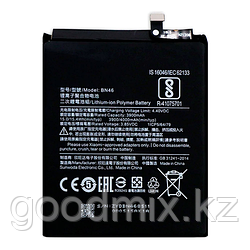 Аккумулятор для Xiaomi Redmi Note 8T (BN46, 4000 mAh)