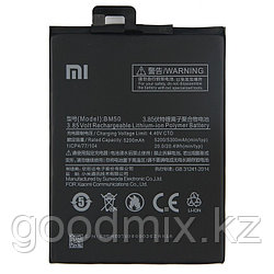 Аккумулятор для Xiaomi Mi Max 2 (BM50, 5300 mah)