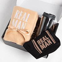 Набор подарочный 'Real man' плед, носки, термостакан