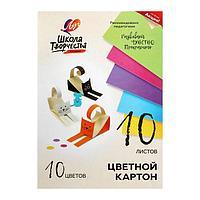 Картон цветной А4, 10 листов, 10 цветов 'Луч', плотность 220 г/м2 (комплект из 2 шт.)