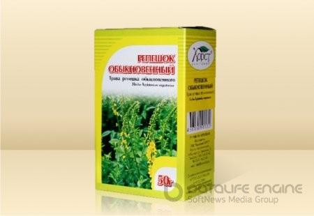 Репешок обыкновенный, трава 50гр