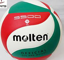 Футбольный мяч Molten