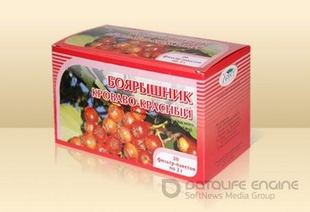 Боярышник, плоды, 20 фильтр пакетов по 2гр