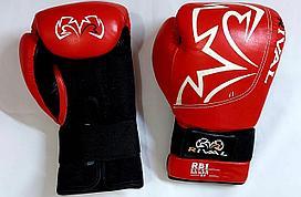 Перчатки боксерские RB1