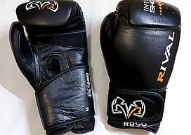 Перчатки боксерские RB50