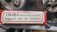 Труборасширитель  CM193-S, фото 1