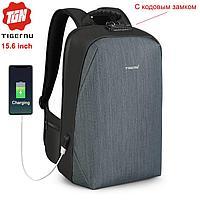 Рюкзак Tigernu T-B3669 черно-серый