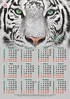 Настенный календарь РК на 2022 год (Белый Тигр)