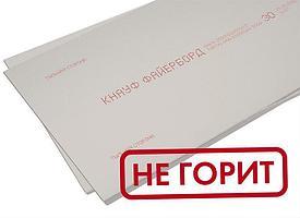 Плита гипсовая негорючая Knauf Файерборд , толщина 12,5мм,размер 1200*2500