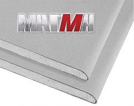 Гипсокартон МАГМА ГКЛ Стеновой 12,5мм , размер 1200*2500 в паллете 52 лист