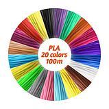 PLA пластик для 3Д ручки 20 цветов по 5 м,, фото 2