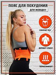 Утягивающий корсет для похудения Hot Shapers Hot Belt