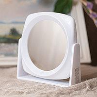 Зеркало косметическое двухстороннее настольное белое D-18x18см TITANIA art.1580L