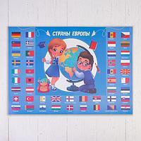 Коврик для лепки 'Страны Европы', формат A3