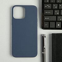 Чехол Red Line Ultimate для iPhone 13 Pro Max, силиконовый, синий