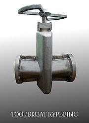 Задвижка шланговая 33а17р (П 98036) DN 150 мм PN 6 кгс/см2
