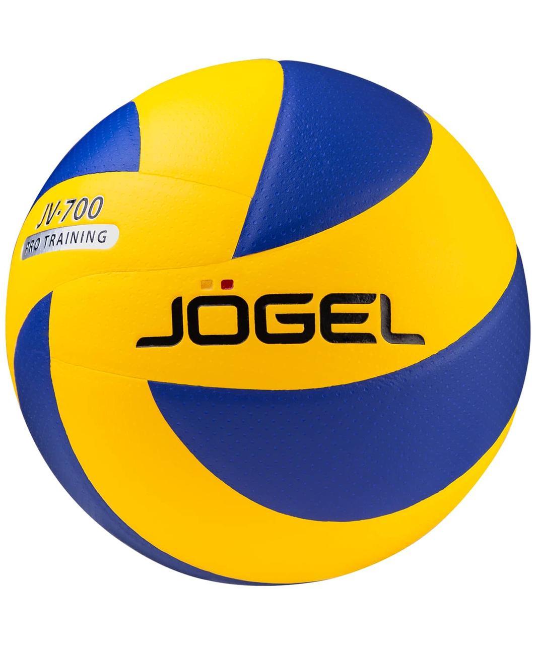 Мяч волейбольный JV-700 Jögel