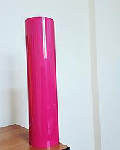 Флекс пленка Фуксия (OS Flex - 026 Fuchsia)