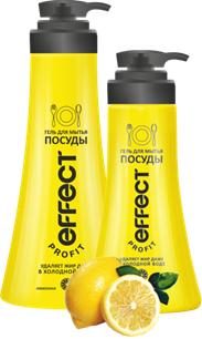Бытовая химия марок :EFFECT, Avrora , Washer