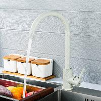Смеситель для кухни Frap F40899-2 (Светло-серый)