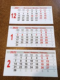 Календарная сетка для квартального календаря