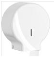 Диспенсер антивандальный для туалетной бумаги джамбо Jumbo белый пластик Турция Подробнее: https://zoro.kz/p68