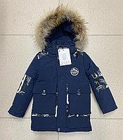Куртка зимняя для мальчика, размер 110-134