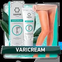VARICREAM крем от варикоза в тубе экстра действия (варикрем)